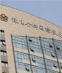 溧阳金峰国际饭店酒店标识系统_标识设计_店招字_指示牌