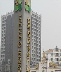 金桥国际商业广场_商业标识_停车场指示牌