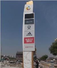 淮安金地商业广场标识系统_商业标识_商场导视牌