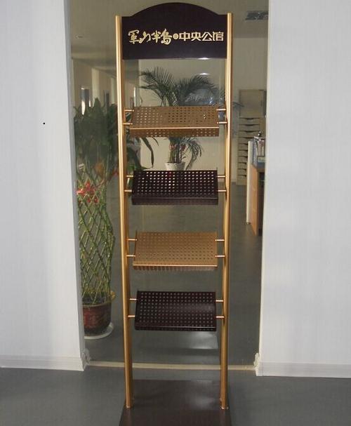 不锈钢资料展示架|杂志架