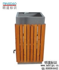 明道标识户外分类垃圾箱、环保回收箱