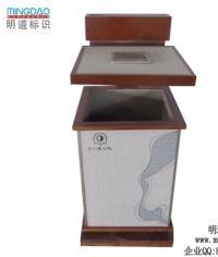 明道标识垃圾箱|环保回收箱|果壳箱