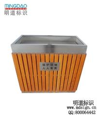 户外垃圾箱 环保回收箱 果皮箱