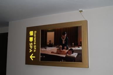 木板怎么贴在墙上