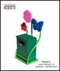 户外分类垃圾箱|户外垃圾桶|果壳箱|环保回收箱