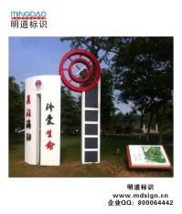 燕山消防主题公园整体标识系统