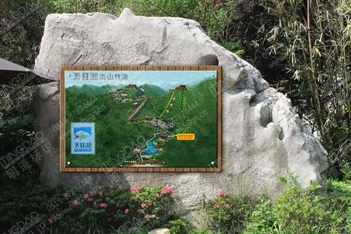 南山竹海,导视系统,景区标识牌