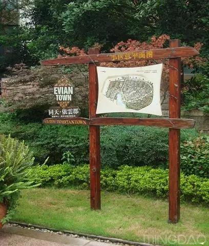 标志牌(如导游图,路标,树木名称牌, 警示牌等)以外, 景区标识还包括