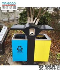 公园果壳箱 景区垃圾箱 环保垃圾箱