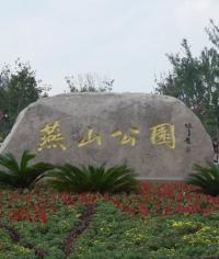 景观石牌、门牌石、标语景观石、公司招牌石