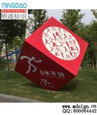 溧阳燕山公园健身步道导视系统
