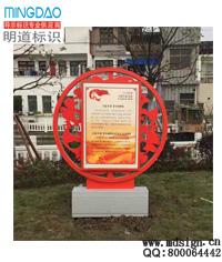景点介绍牌 钣金造型说明牌 中国风标识牌