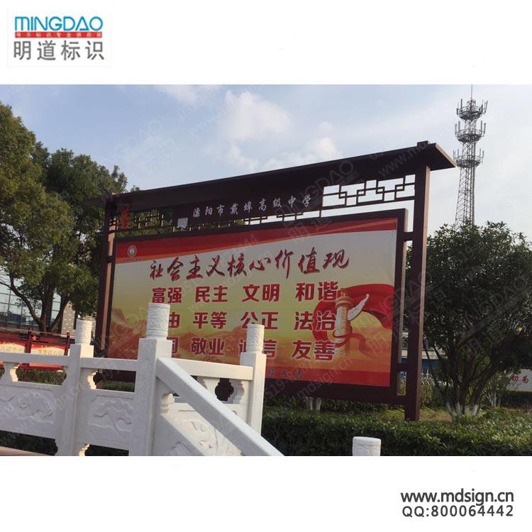 宣传栏设计沿袭了戴埠高中书香校园的设计理念,以中式古典风格为依托图片