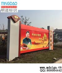 中国梦宣传栏_文明宣传栏_党建宣传栏