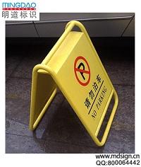 金属A字警示牌_a字提示牌_a字告示牌_请勿泊车告示牌