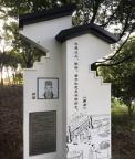 溧阳燕山消防公园标识牌