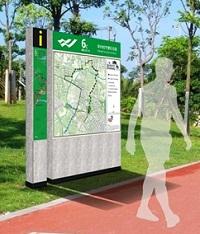 城市慢行绿道系统设计方案
