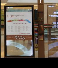 上河城国际商业街导视系统_商场标识系统_商场标识标牌