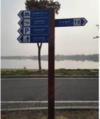 道路指示牌_多向指示牌_导向牌