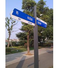 路牌_道路指示牌_交通标识牌_路标指示牌
