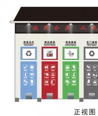万家福分类垃圾房产品说明